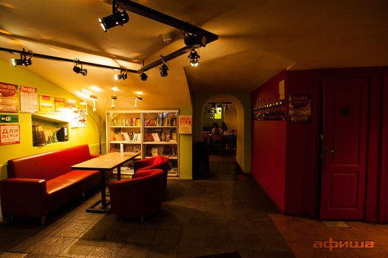 Ресторан Пир О.Г.И. - фотография 8