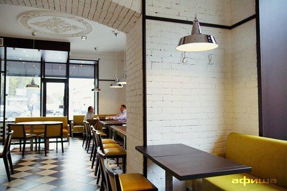 Ресторан Булка - фотография 24