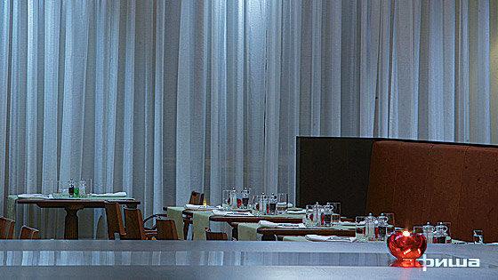 Ресторан Pierrot - фотография 1