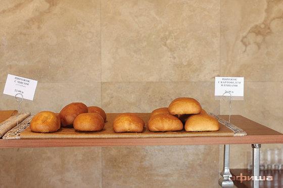 Ресторан Смольнинские столовые - фотография 2