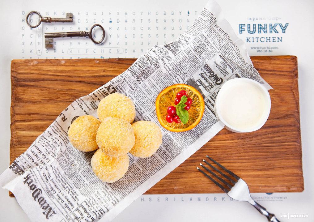 Ресторан Funky Kitchen - фотография 10