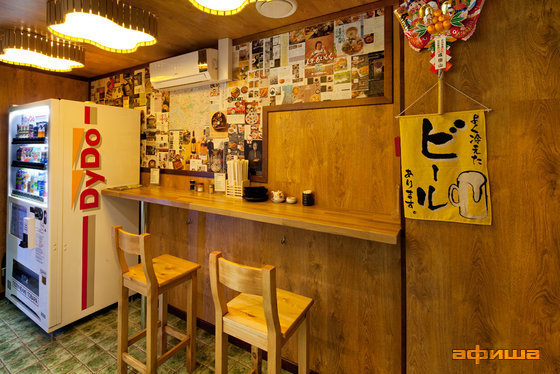 Ресторан Рамен-клаб - фотография 13