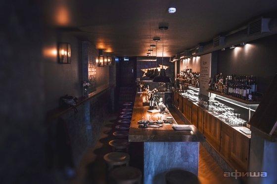 Ресторан Полторы комнаты - фотография 5