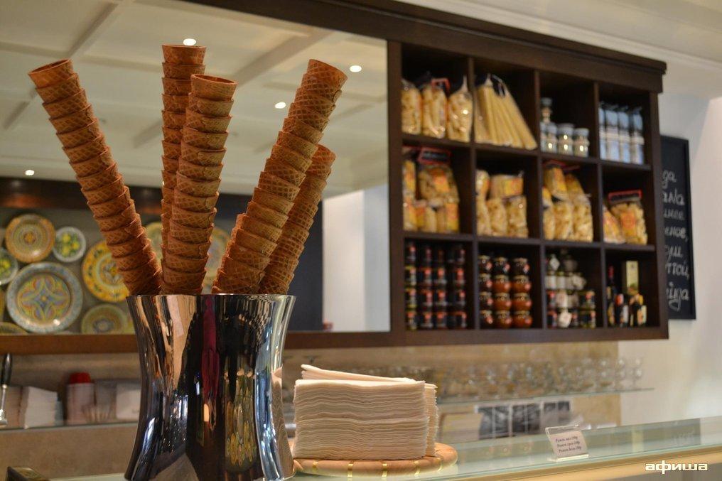 Ресторан La bottega siciliana - фотография 20