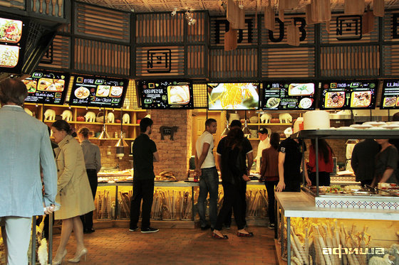 Ресторан Ploveberry - фотография 15