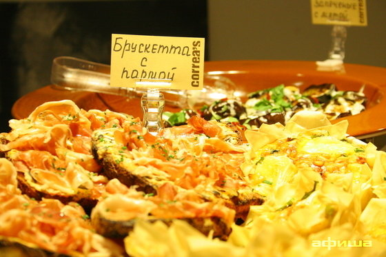 Ресторан Correa's - фотография 7