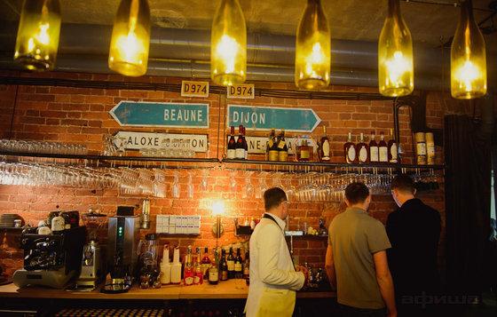 Ресторан 74 - фотография 12