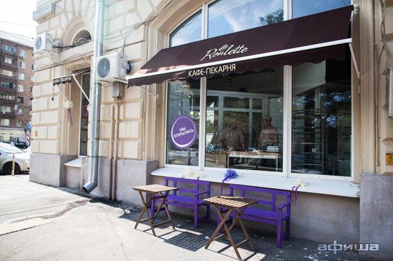 Ресторан Roulette - фотография 13