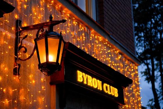 Ресторан Byron - фотография 2