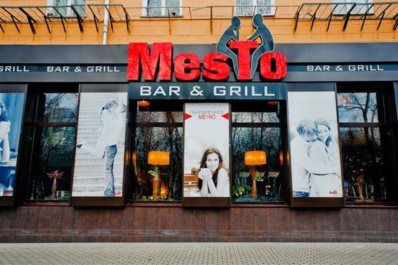 Ресторан Mesto - фотография 10