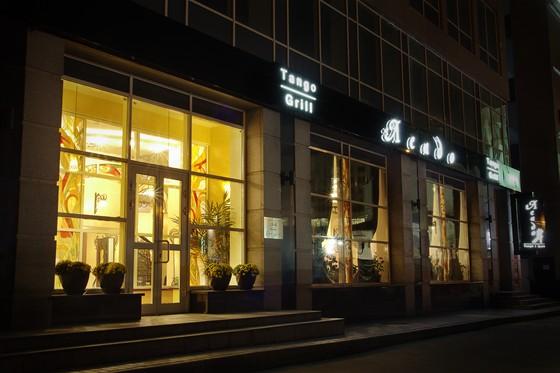 Ресторан El Asado - фотография 3 - вход