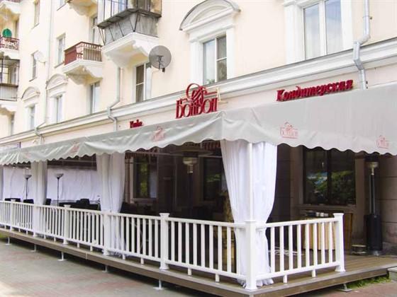 Ресторан Бон-бон - фотография 1