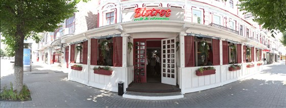 Ресторан Bistrot - фотография 4