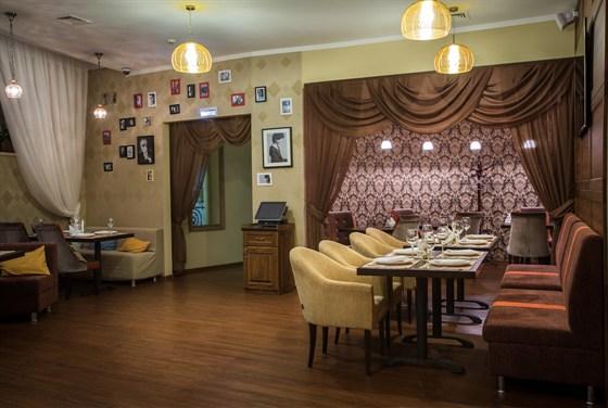 Ресторан Publicity - фотография 4