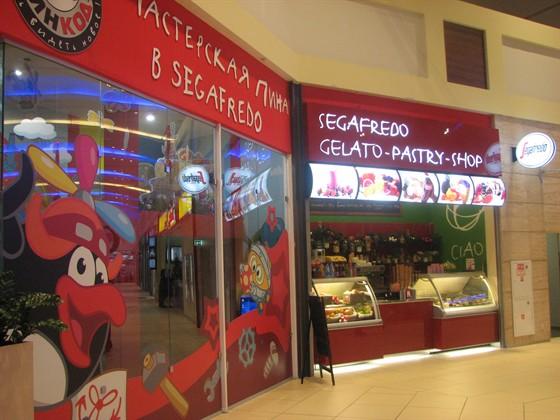 Ресторан Segafredo Zanetti - фотография 1