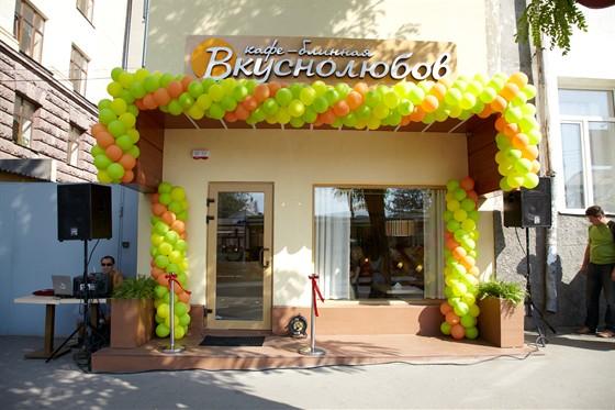 """Ресторан Вкуснолюбов - фотография 1 - кафе-блинная """"Вкуснолюбов"""""""