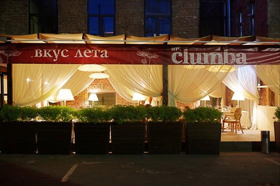 Ресторан Art Clumba/Fassbinder - фотография 23