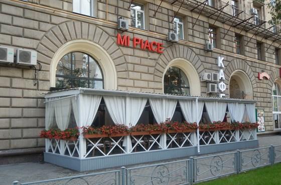 Ресторан Mi piace - фотография 10