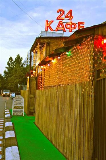Ресторан Домашний очаг - фотография 11