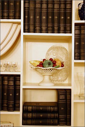 Ресторан Овощи-фрукты - фотография 1