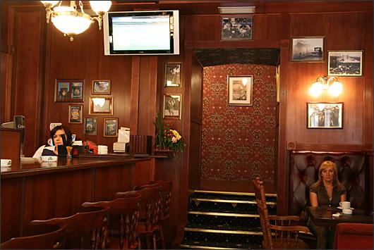 Ресторан Bristol Pub - фотография 1