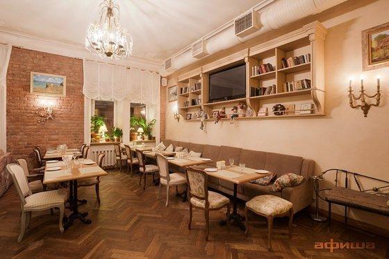 Ресторан Трюфель - фотография 13