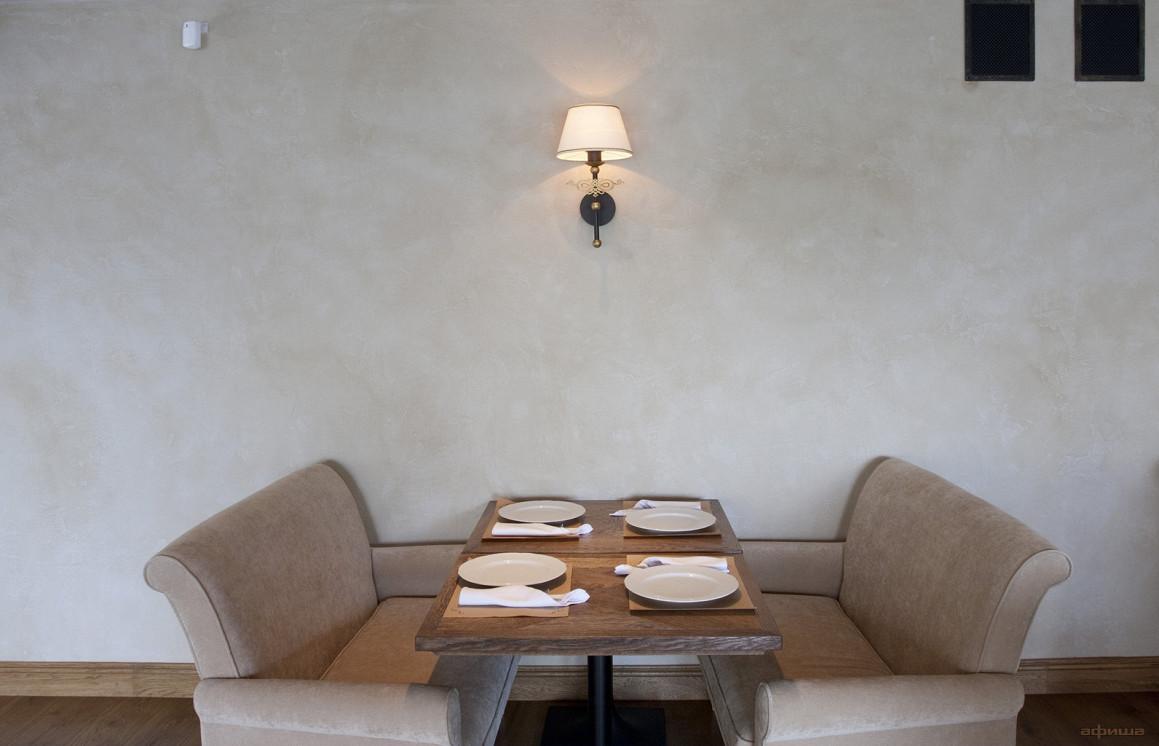 Ресторан Магнолия - фотография 8
