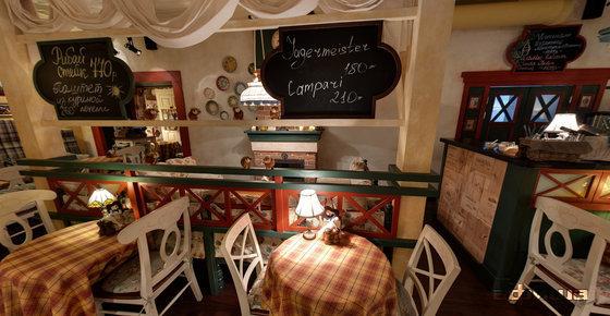 Ресторан Гости - фотография 9