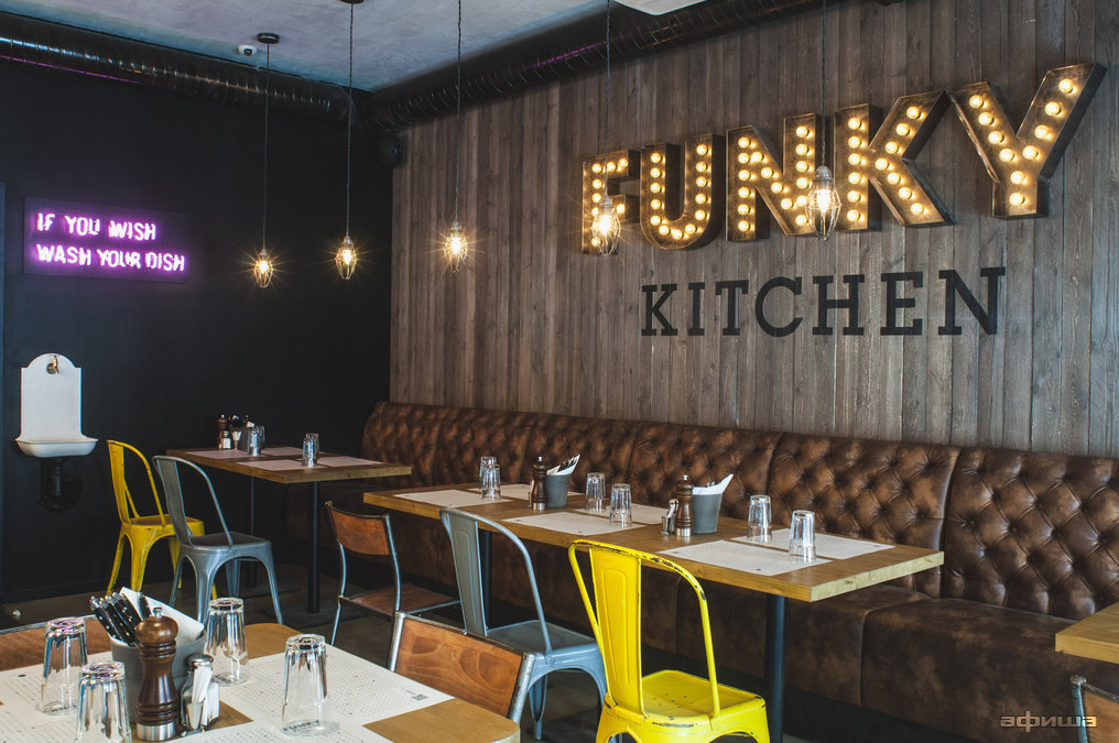 Ресторан Funky Kitchen - фотография 13