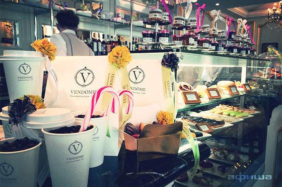 Ресторан Vendome - фотография 14