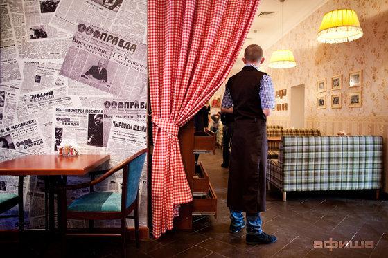 Ресторан Вареничная №1 - фотография 9