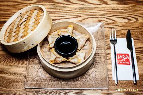 Ресторан Изя-гриль - фотография 3