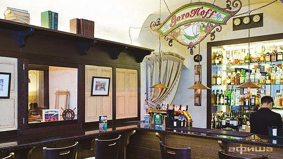 Ресторан Горохов - фотография 9