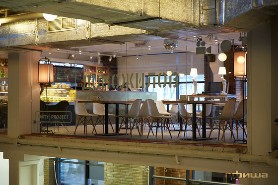 Ресторан Доможилов - фотография 6