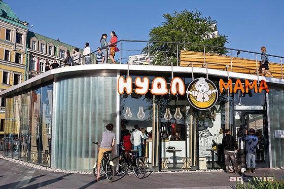 Ресторан Нудл-мама - фотография 8