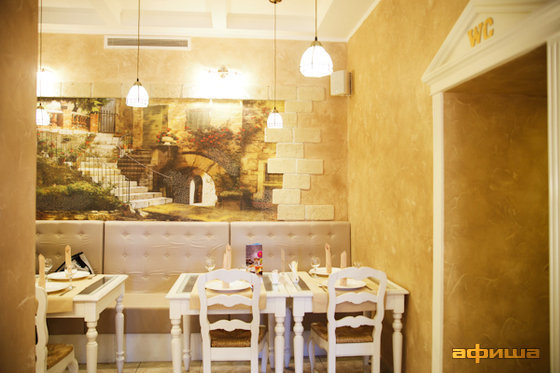 Ресторан Базилика - фотография 1
