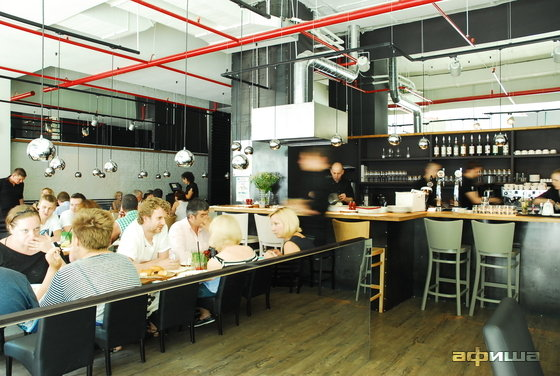 Ресторан Ragout - фотография 5
