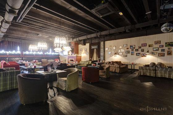 Ресторан Сытый лось - фотография 12
