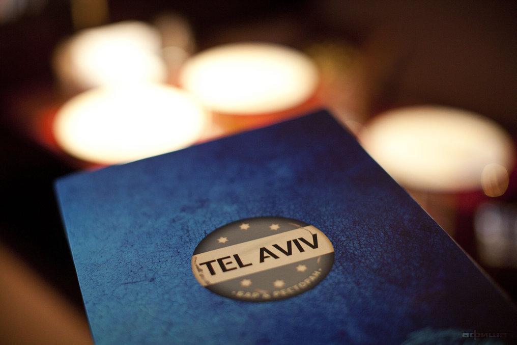 Ресторан Тель-Авив - фотография 13