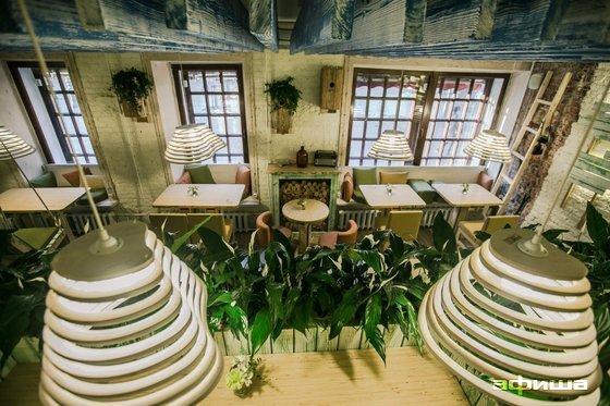 Ресторан Укроп - фотография 13