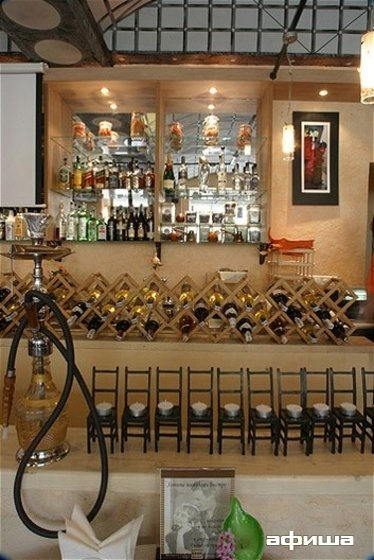Ресторан Капучино-экспресс - фотография 1