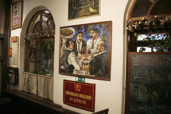 Ресторан У Пиросмани - фотография 6