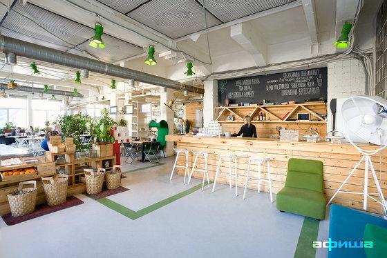 Ресторан Зеленая комната - фотография 9