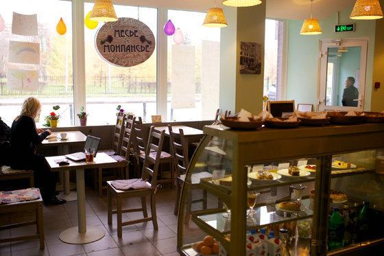 Ресторан Месье де Монпансье - фотография 6