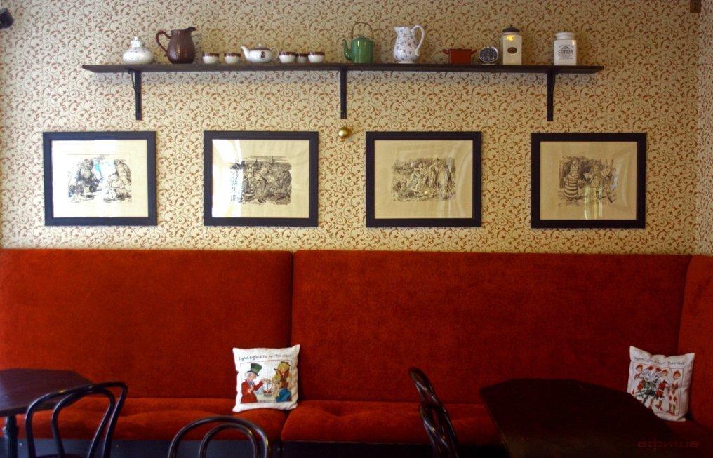 Ресторан Five o'clock - фотография 4