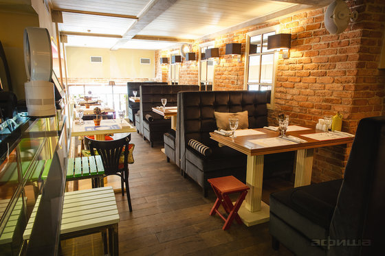 Ресторан Пряности & Радости - фотография 7