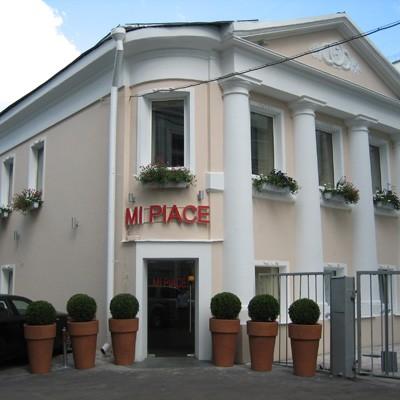 """Ресторан Mi piace - фотография 1 - Ресторан """"Mi Piace"""", Тверская 20."""