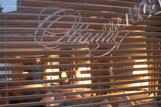 Ресторан Овация - фотография 7