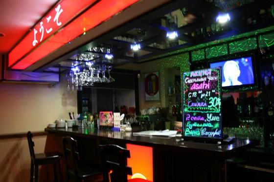 Ресторан Бонсай - фотография 4