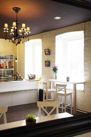 Ресторан Bontart - фотография 3